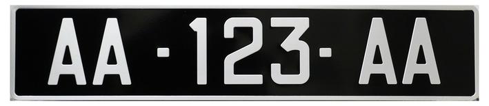 plaque-auto-collection 2cv
