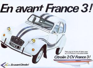 depliant commercial 2cv france 3 1983